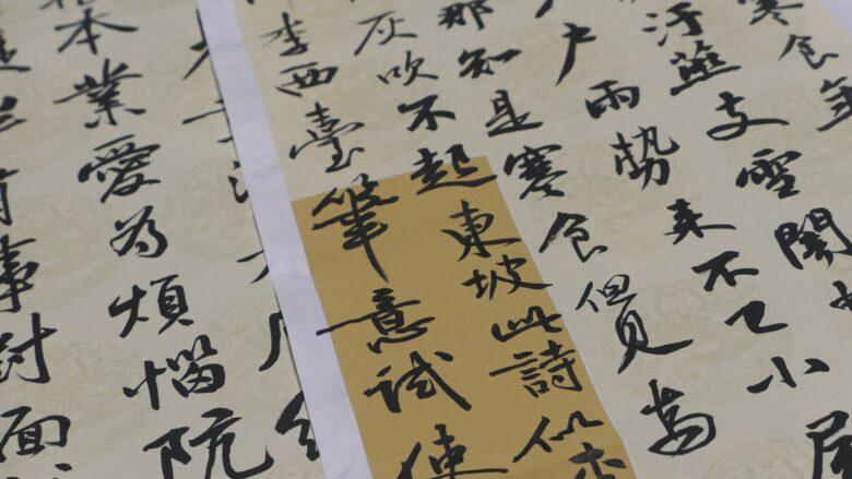 中国語勉強するメリット